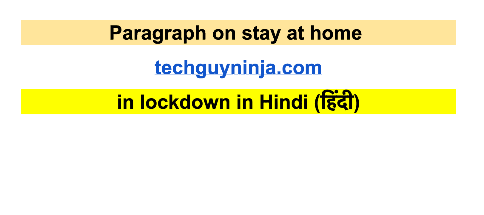 Paragraph on stay at home in lockdown in Hindi