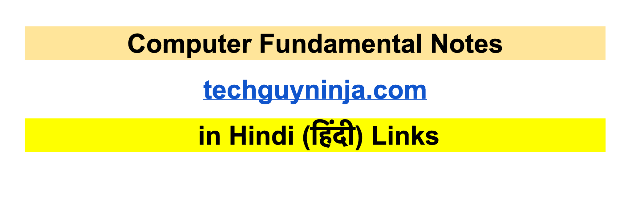 computer fundamental notes in Hindi (हिंदी) Links